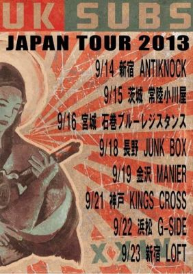 Japan 2013 tour poster - click to enlarge